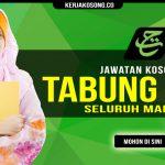 Jawatan Kosong Lembaga Tabung Haji Malaysia 2016/2017