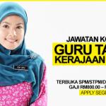 Jawatan Kosong Kerajaan Terengganu 2017
