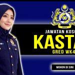 Jawatan Kosong Kastam Diraja Malaysia 2018