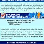 Iklan Permohonan Jawatan Pembantu Tadbir W19 Kementerian Kesihatan Malaysia - 169 Kekosongan Terbuka SPM Seluruh Negeri