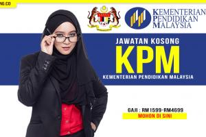 Jawatan Kosong Kementerian Pendidikan Malaysia (KPM)