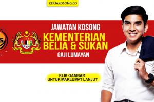 [Terkini!!!] Jawatan Kosong Kementerian Belia & Sukan (KBS)