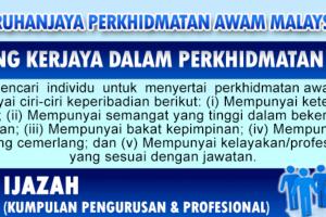 Kerjaya SPA! Jawatan Kosong Jabatan Perikanan Malaysia