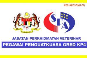 Jawatan Kosong Pegawai Penguatkuasa Gred KP41