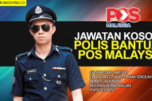 Jawatan Kosong Konstabel Polis Bantuan Pos Malaysia
