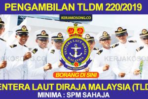 Jawatan Kosong Tentera Laut Diraja Malaysia (TLDM) - Perajurit Muda