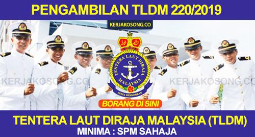 Pengambilan TLDM 2019