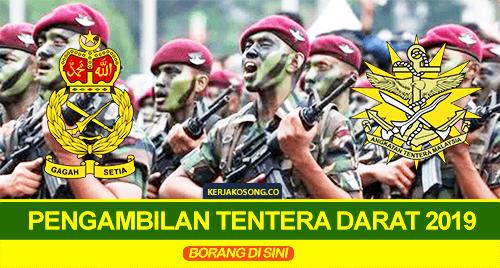 Pengambilan Tentera Darat 2019