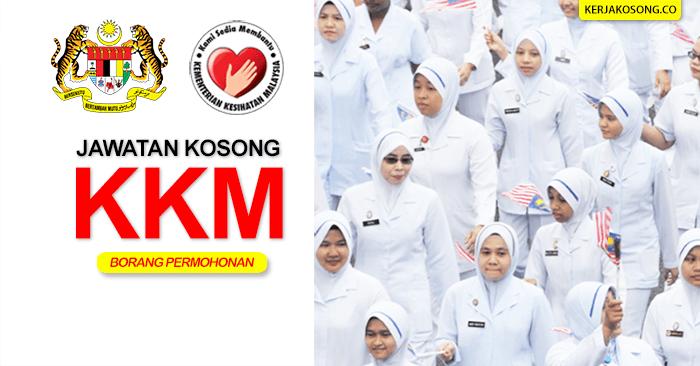 Jawatan Kosong KKM 2019 1