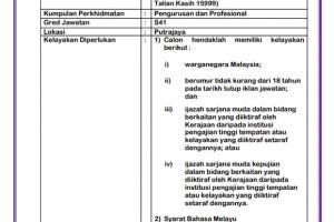 Jawatan Kosong Kementerian Pembangunan Wanita Keluarga & Masyarakat