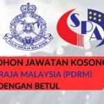 Cara Mohon Jawatan Polis: Konstabel, Sarjan Dan Inspektor 2019