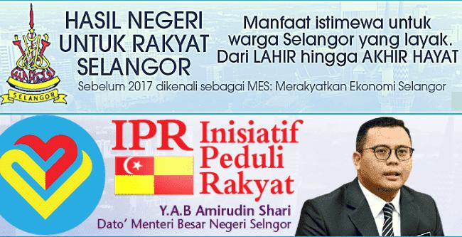 Senarai Bantuan Kerajaan Negeri Selangor 2019 min