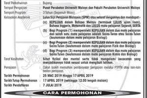 Pusat Perubatan Universiti Malaya: Permohonan Diploma PPUM 2019