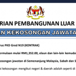 Jawatan Kosong di Kementerian Pembangunan Luar Bandar