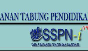 SSPN1M: Pendaftaran Skim Simpanan Pendidikan Nasional 1Malaysia