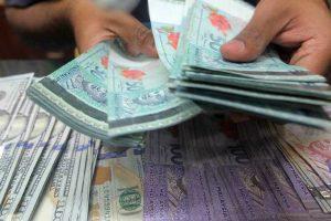 PTPTN: Permohonan Wang Pendahuluan Pinjaman RM1,500