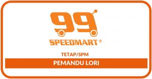 Jawatan Kosong 99 Speed Mart - Pemandu Lori