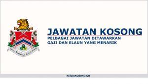 Jawatan Kosong Dewan Bandaraya Kuala Lumpur (DBKL) Pelbagai Jawatan