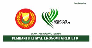 Jawatan Kosong Jabatan Pertanian Kedah