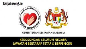 Jawatan Kosong Kementerian Kesihatan (KKM)