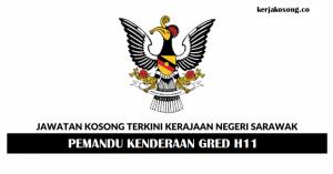 Jawatan Kosong Kerajaan Negeri Sarawak - Pemandu Kenderaan