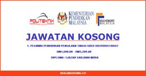 Jawatan Kosong Pegawai Pendidikan Pengajian Tinggi (PPPT) KPM