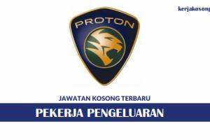 Proton Edar Sdn Bhd 696x364