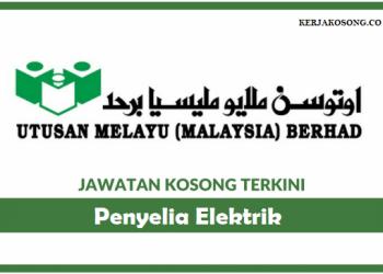 Utusan Melayu Malaysia Berhad 1 696x364