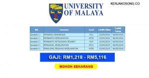Jawatan Kosong Universiti Malaya (UM) - Kumpulan Sokongan