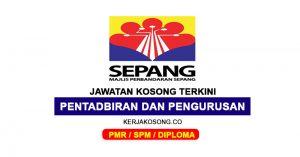 Jawatan Kosong Majlis Perbandaran Sepang (MPSepang)