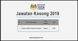Jawatan Kosong Lembaga Kemajuan Wilayah Pulau Pinang (PERDA)