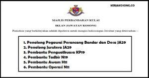 Jawatan Kosong Majlis Perbandaran Kulai (MPKU) - Pelbagai Jawatan