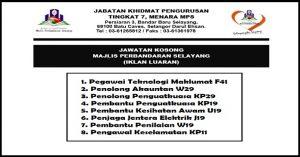 Jawatan Kosong Majlis Perbandaran Selayang (MPS) - Pelbagai Jawatan