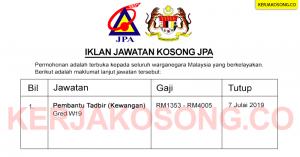 Jawatan Kosong di Jabatan Perkhidmatan Awam (JPA) 2019