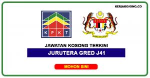 Jawatan Kosong Kementerian Perumahan Dan Kerajaan Tempatan (KPKT)