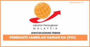 Jawatan Kosong Jabatan Perangkaan Malaysia Negeri Perlis