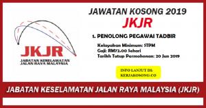 Jawatan Kosong Jabatan Keselamatan Jalan Raya (JKJR) - Pembantu Tadbir