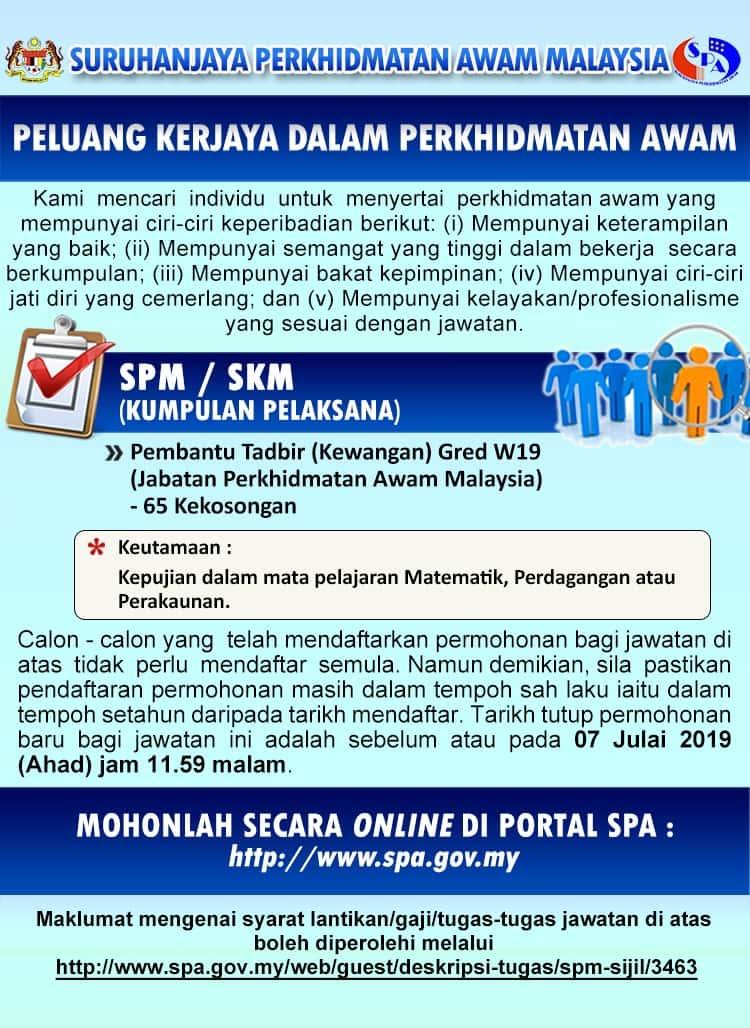 Maklumat Jawatan Kosong Jabatan Perkhidmatan Awam Malaysia Jpa Jawatan Kosong Kerajaan Terkini 2020