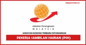 Jawatan Kosong Jabatan Perangkaan Malaysia Negeri Selangor