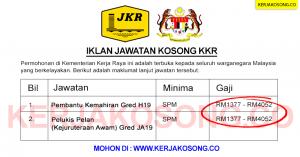 Jawatan Kosong KKR Kementerian Kerja Raya