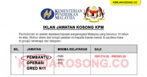 Jawatan Kosong Pembantu Operasi KPM