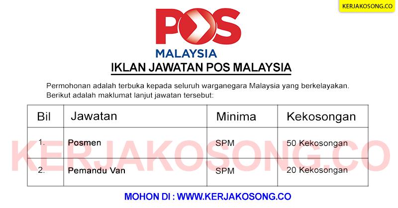 jawatan pos malaysia