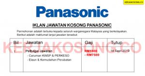 Jawatan Kosong Panasonic