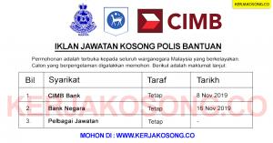 Jawatan Kosong Polis Bantuan Seluruh Malaysia