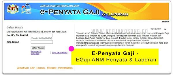E-Penyata Gaji - EGaji ANM Penyata & Laporan