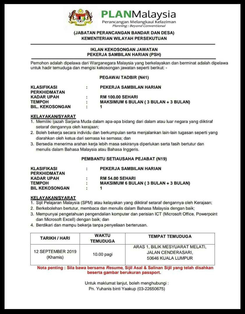 Iklan Jawatan Kosong Jabatan Perancangan Bandar Dan Desa Kementerian Wilayah Persekutuan