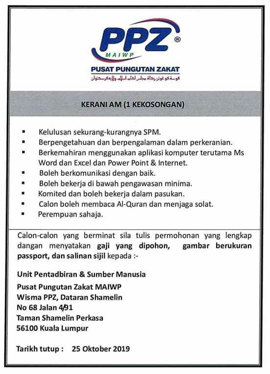 Iklan Jawatan Kosong Pusat Pungutan Zakat MAIWP