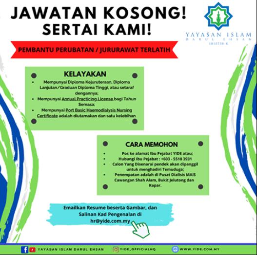 Iklan Jawatan Kosong Yayasan Islam Darul Ehsan min 1