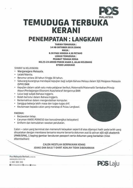 Iklan Temuduga Terbuka Pos Malaysia Berhad