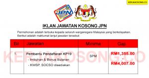 Jawatan Kosong Jabatan Pendaftaran Negara (JPN)